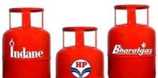 प्रदेश सरकार ने हिमाचल गृहिणी सुविधा योजना शुरू की है. जिला खाद्य आपूर्ति नियंत्रक