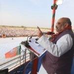 भाजपा के राष्ट्रीय अध्यक्ष अमित शाह तीन मई को खूंटी... - Panchayat Times