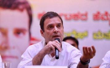 राहुल गांधी ने अपने प्रेस कॉन्फ्रेंस की शुरुआत की. मैं कर्नाटक की जनता