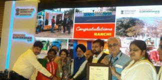 00 सबसे स्वच्छ शहरों में झारखंड के 9 शहर भी शामिल-Pabchayat Times