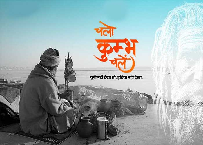 https://www.panchayattimes.com/lets-go-to-prayagraj-kumbh-2019-to-meet-the-faith-trust-harmony-and-cultures/