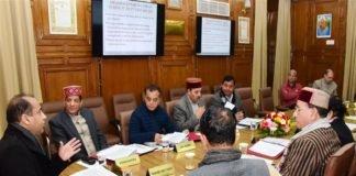 आज हिमाचल मंत्रिमंडल की बैठक, बसों की ओवरलोडिंग पर हो सकती है चर्चा -Panchayat Times