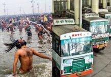 हिमाचल सरकार से प्रयागराज कुंभ के लिए 500 विशेष बसें चलाने का आग्रह