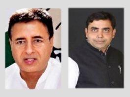 पूर्व मंत्री रहे बृजमोहन सिंगला के बेटे अंशुल सिंगला ने रणदीप सिंह सुरजेवाला...