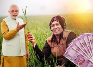 प्रधानमंत्री किसान सम्मान निधि योजना का ऐलान किया है. इस योजना का उल्लेख