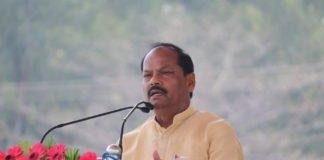 झारखंड के मुख्यमंत्री रघुवर दास का कहना है कि कांग्रेस के...Panchayat Times