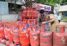 रामगढ़ में 30 हजार सफेद राशन कार्ड धारकों को मिलेगा नया गैस कनेक्शन-Panchayat Times