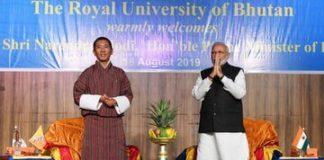 भूटान और भारत में गहरे ऐतिहासिक, सांस्कृतिक व आध्यात्मिक संबंध: नरेंद्र मोदी-Panchayat Times