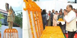 मुख्यमंत्री ने राजीव गांधी की जयंती पर अर्पित की पुष्पाजंलि-Panchayat Times