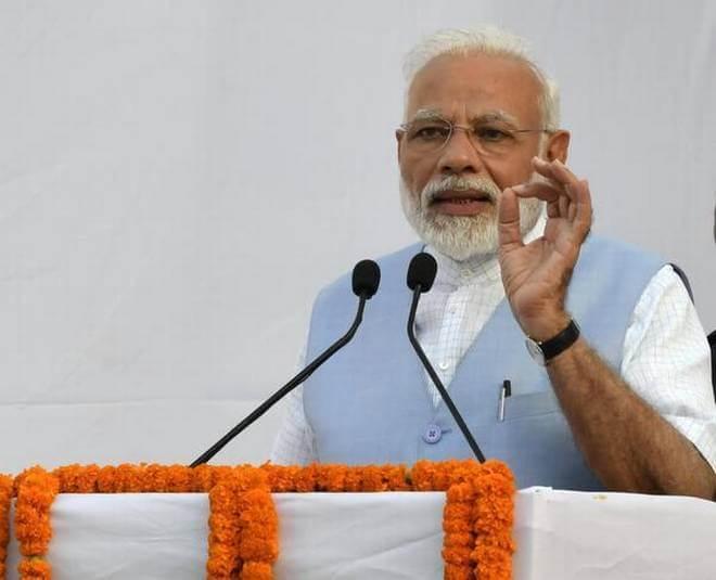 प्रधानमंत्री राज्य में 14 एकलव्य विद्यालय की रखेंगे आधारशिला-Panchayat Times