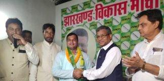 समाजसेवी आरजू मल्लिक समर्थकों के साथ झाविमो में शामिल-Panchayat Times