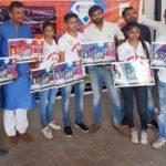 सदर विधायक ने किया कार्यक्रम का पोस्टर और टिकट लांच-Panchayat Times