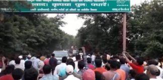 जेएमएम नेता की हत्या के विरोध में सोमवार को कोयला उत्पादन ठप-Panchayat Times