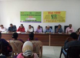 ग्राम बाल संरक्षण को मजबूत एवं सशक्त बनाने के लिए हुई बैठक-Panchayat Times