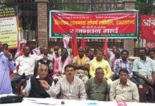 किसान संघर्ष समिति ने किया प्रदर्शन-Panchayat Times