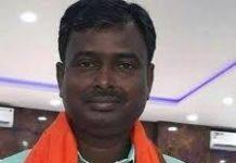 भाजपा के शासनकाल में संथाल क्षेत्र की बदली तस्वीर : सुनील सोरेन - Panchayat Times