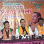 झारखंड का चुनाव विकास गाड़ी बनाम बेल गाड़ी : संबित पात्रा-Panchayat Times