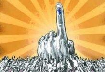 झारखंड प्रदेश कांग्रेस कमेटी ने बेरमो विधानसभा उपचुनाव की तैयारी शुरू की- Panchayat Times
