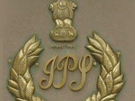 हिमाचल प्रदेश कॉडर के नौ आईपीएस को मिलगी पदोन्नति-Panchayat Times