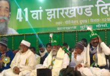 शिक्षा के बगैर समाज का विकास नहीं हो सकता : शिबू सोरेन-Panchayat Times