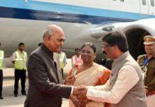 झारखंड पहुंचे राष्ट्रपति का द्रौपदी मुर्मू और हेमंत सोरेन ने किया स्वागत-Panchayat Times