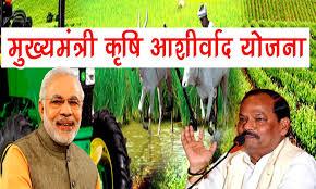 राज्य के किसानों को नकद का आशीर्वाद मिलना बंद करने की तैयारी में हेमंत सरकार-Panchayat Times
