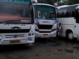 राज्य सरकार की लिखित अधिसूचना जारी होने तक नहीं होगा निजी बसों का संचालन : ऑपरेटर-Panchayat Times