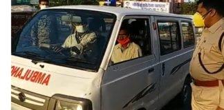 एंबुलेंस सहित सभी वाहनों की जांच का एसएसपी ने दिया निर्देश-Panchayat Times