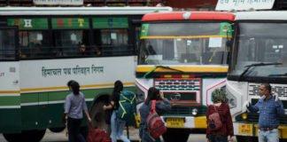 कोरोना के चलते बसों में यात्रियों की संख्या कम-Panchayat Times