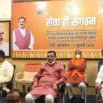 प्रधानमंत्री के उद्बोधन से करोड़ों कार्यकर्ताओं के मन में नई ऊर्जा और प्रेरणा का हुआ संचार : दीपक प्रकाश - Panchayat Times