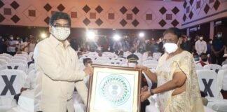 राज्यपाल और मुख्यमंत्री ने किया झारखंड के नये प्रतीक चिन्ह का लोकार्पण - Panchayat Times