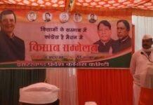 कृषि कानून के विरोध की लहर अब झारखंड में भी, किसान सम्मलेन के जरिए कांग्रेस करेगी रांची में विरोध प्रदर्शन
