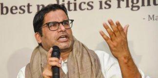 बिहार की जनता को प्रभावहीन शासन के लिए तैयार रहना चाहिए : प्रशांत किशोर
