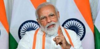 झारखंड : प्रधानमंत्री मोदी आज शाम वर्चुअल माध्यम से राज्य की तीरंदाज सविता कुमारी से करेंगे बात