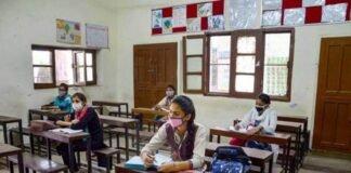 हिमाचल : ऑनलाइन नहीं स्कूल में ही होगी 10वीं और 12वीं कक्षा की बोर्ड परीक्षाएं