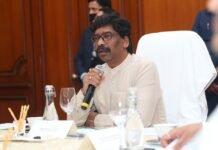 झारखंड | हेमंत सोरेन सरकार लाएगी लघु उद्योगों के लिए ग्रामीण औद्योगिक नीति, पंचायतों, गांवों में वनोत्पाद और ग्रामोद्योग को बढ़ावा देने पर रहेगा जोर - Panchayat Times